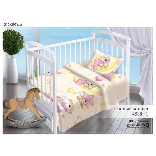 Детский комплект постельного белья для новорожденных поплин Сонный мишка бежевый