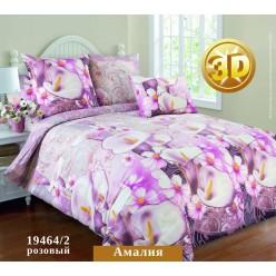 Комплект постельного белья Амалия Бязь